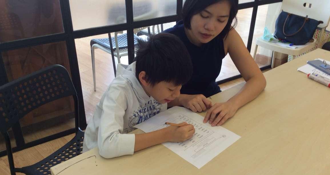 คอร์สเรียนภาษาอังกฤษ จีน ญี่ปุ่น